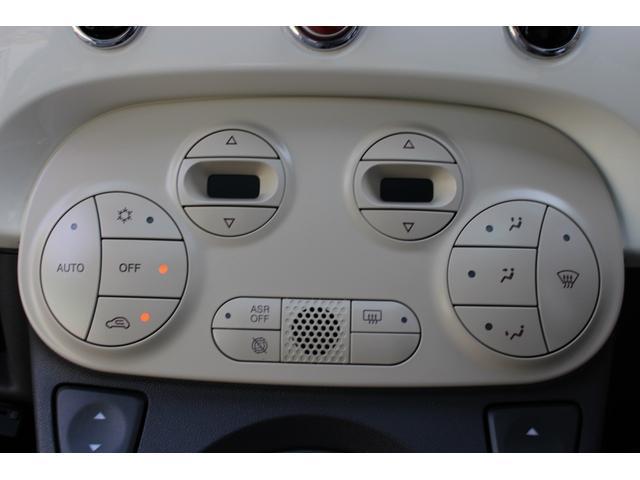 「フィアット」「フィアット 500」「コンパクトカー」「山梨県」の中古車29