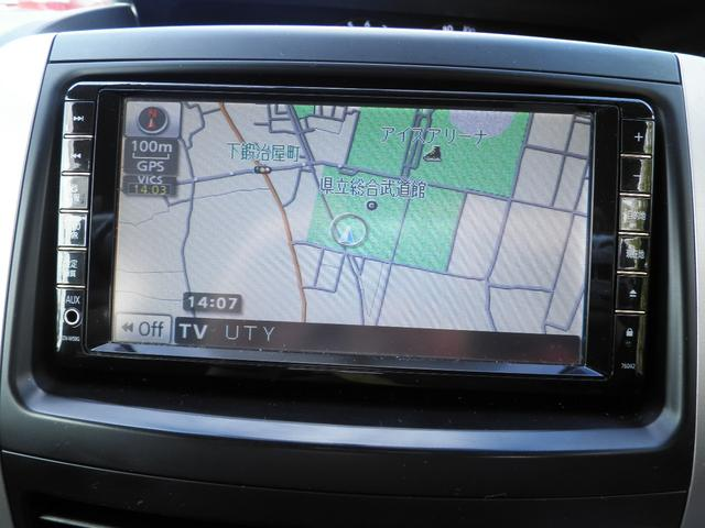トヨタ ヴォクシー ZS 煌II プッシュスタート HDDナビ バックモニター