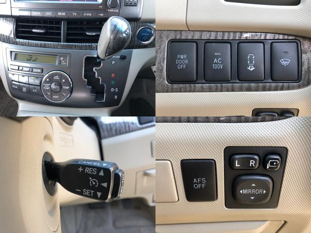G 4WD ナビ&TV Fモデリスタエアロ 両側パワスラ(8枚目)