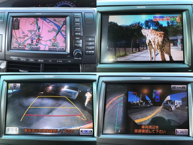 G 4WD ナビ&TV Fモデリスタエアロ 両側パワスラ(9枚目)