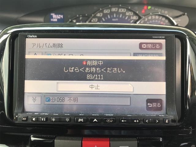 「ダイハツ」「タント」「コンパクトカー」「長野県」の中古車26