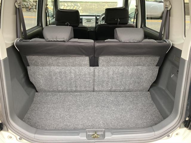 RR-DI 4WD MD+CDオーディオ セキュリティアラーム 14インチアルミ 走行87645キロ(13枚目)