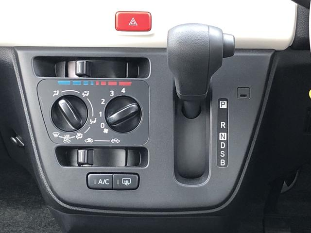 X SAIII 4WD(11枚目)