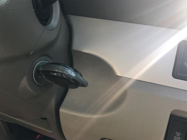 「マツダ」「スクラムワゴン」「コンパクトカー」「山梨県」の中古車20