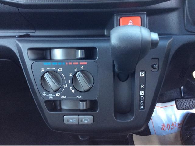 L SAIII 4WD 衝突軽減ブレーキ(11枚目)