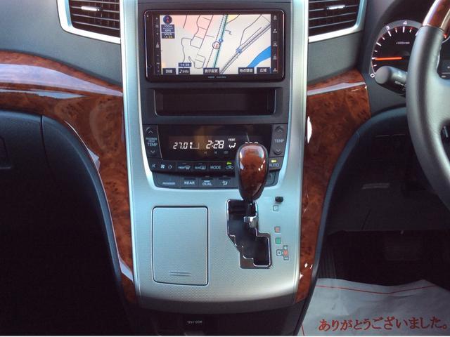 「トヨタ」「ヴェルファイア」「ミニバン・ワンボックス」「長野県」の中古車11