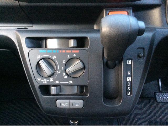 L 4WD CVT(11枚目)