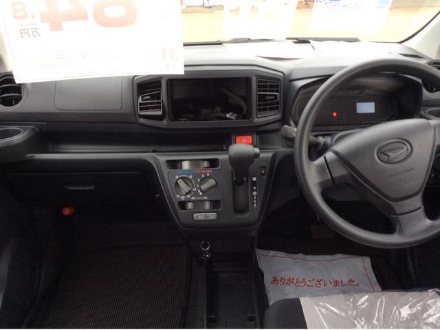 L 4WD CVT(15枚目)