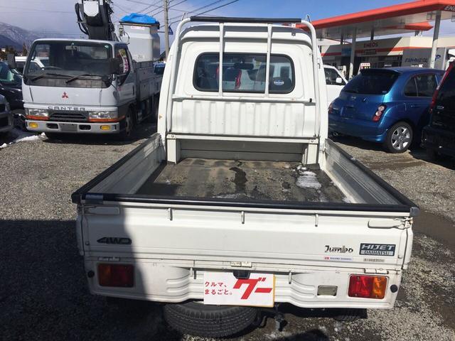 ジャンボ 4WD 5MT(6枚目)