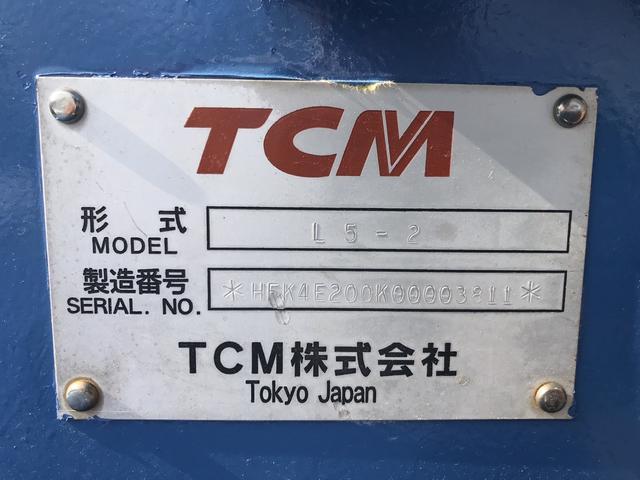 TCMホイールローダ L5 1327h 除雪用バケット有(13枚目)