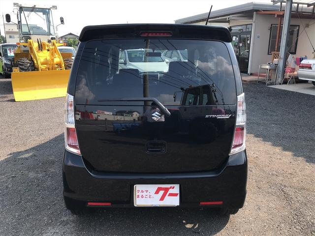 リミテッド 軽自動車 ブルーイッシュブラックパール3(12枚目)
