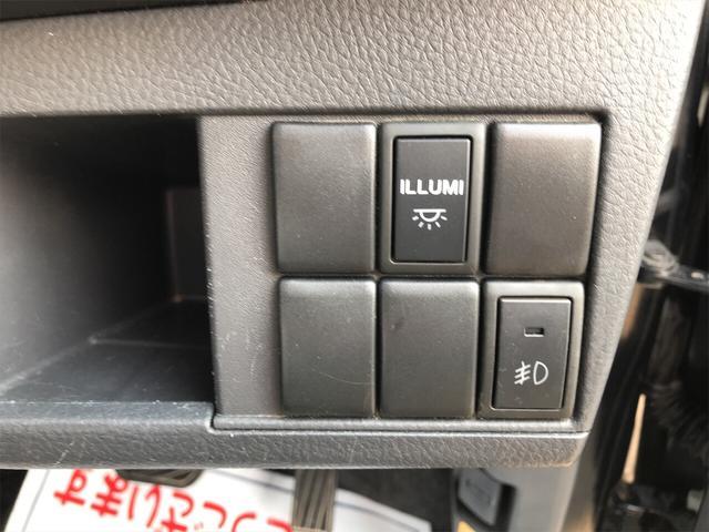 リミテッド 軽自動車 ブルーイッシュブラックパール3(25枚目)