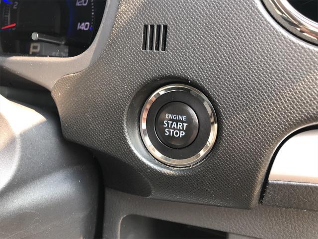 リミテッド 軽自動車 ブルーイッシュブラックパール3(26枚目)