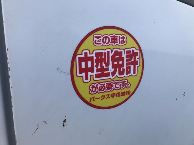 4トンダンプ 電動 コボレン付 Lゲート キーレス(16枚目)