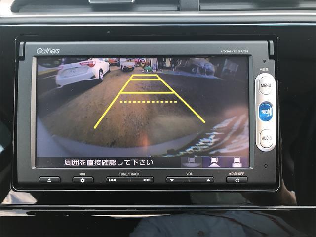 ハイブリッド SDナビフルセグTV バックカメラ ETC 走行18002キロ(26枚目)