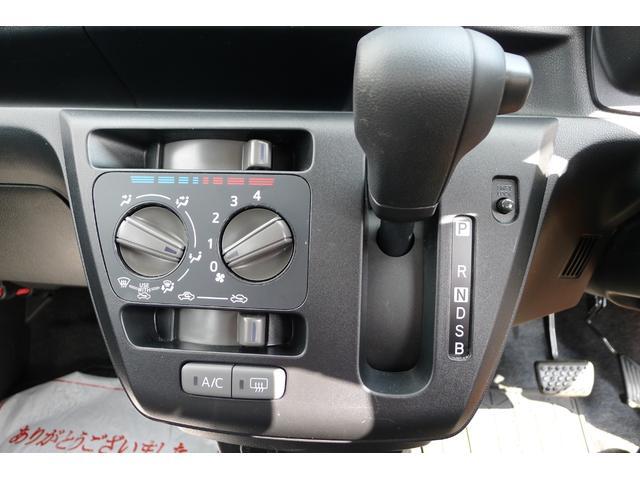 L SAIII 4WD キーレス スマートアシストIII(13枚目)