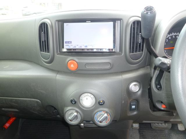 15X FOUR e-4WD フルセグナビ(15枚目)