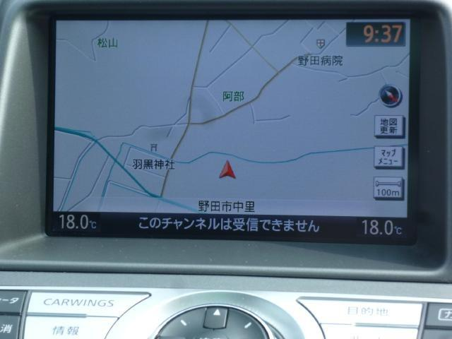 350XV FOUR サンルーフ 本革シート(4枚目)