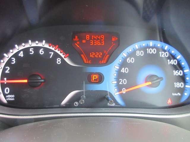 ライダー 4WD ワンオーナー インテリジェントキー 純正アルミ メモリーフルセグナビ ETC(20枚目)