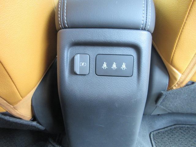 X ツートーンインテリアエディション 当店試乗車 エマージェンシーブレーキ 踏み間違い防止装置 プロパイロット ステアリングヒーター シートヒーター アラウンドビューモニター 純正フルセグナビ スマートルームミラー SOSコール(24枚目)