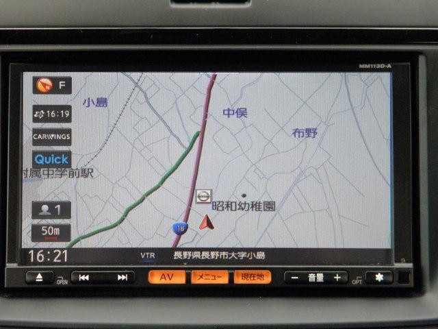 HWS  G 4WD  パワースライドドア(4枚目)