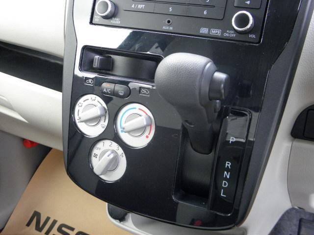 ボレロ S フレンドリー&スタイリッシュな日産デイズ 4WD(9枚目)