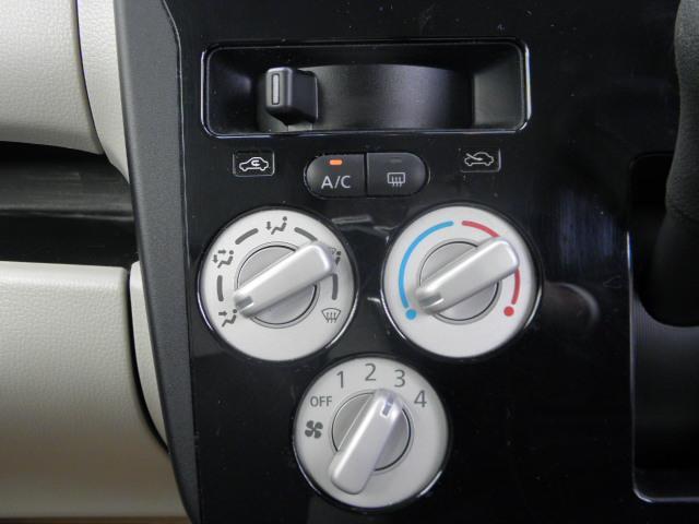 ボレロ S フレンドリー&スタイリッシュな日産デイズ 4WD(10枚目)