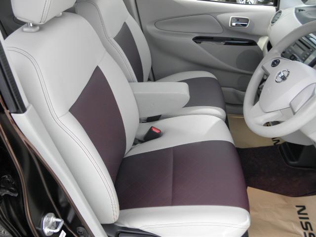 ボレロ S フレンドリー&スタイリッシュな日産デイズ 4WD(17枚目)