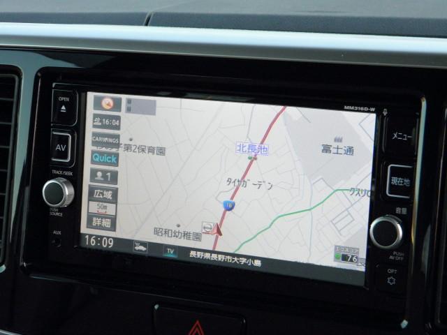 X 4WD エマージェンシーブレーキ 踏み間違い防止 アラウンドビューモニター(4枚目)
