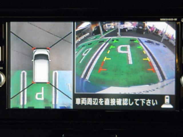 X 4WD エマージェンシーブレーキ 踏み間違い防止 アラウンドビューモニター(5枚目)
