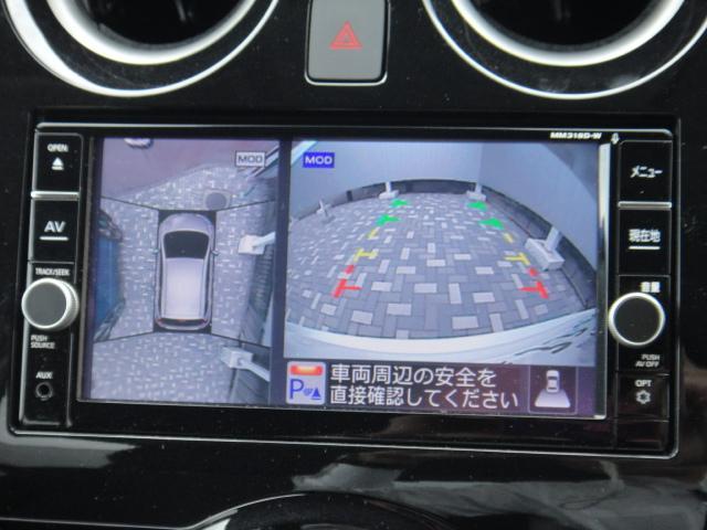 「日産」「ノート」「コンパクトカー」「長野県」の中古車15