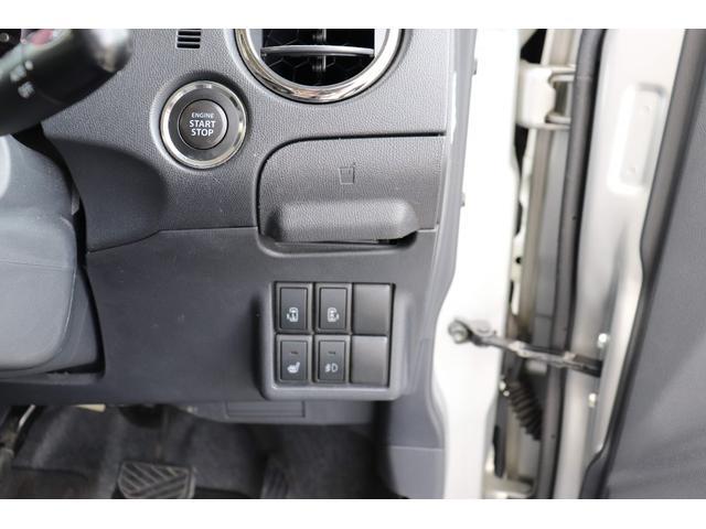 ハイウェイスターターボ・4WD・タ-ボ・(24枚目)