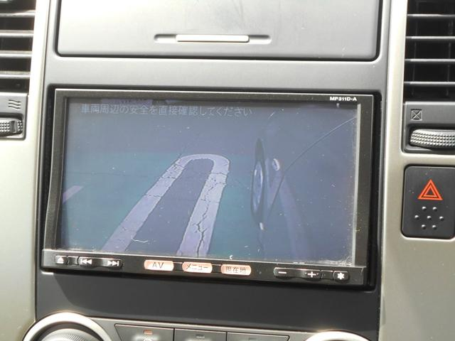 15M SV+プラズマ 純正フルセグメモリ-ナビ(13枚目)