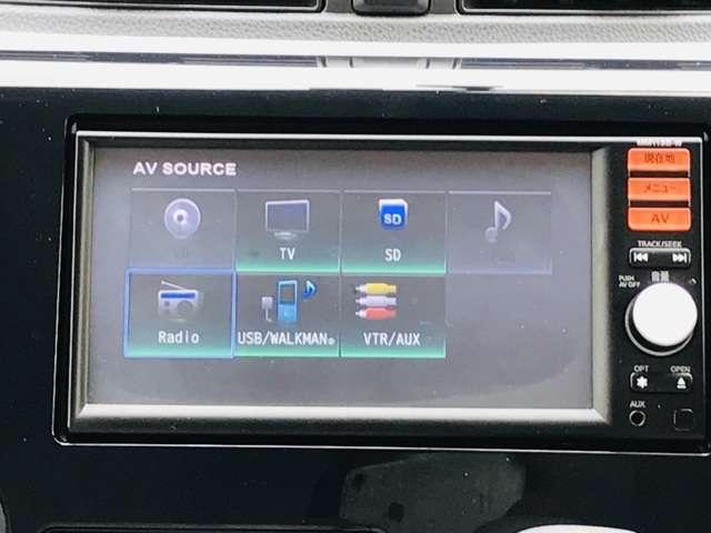 Bluetooth機能付き!無線で車内もスッキリします。