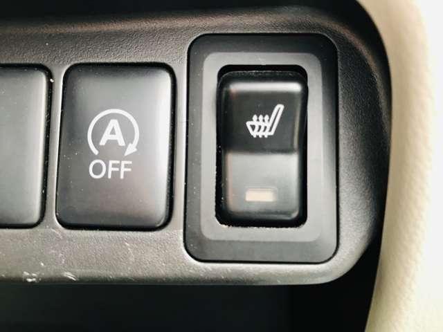 【アイドリングストップ】!停車時の無駄なガソリン消費をストップ!低燃費実現への第1歩です。シートヒーター付き!寒い時の便利アイテムです。