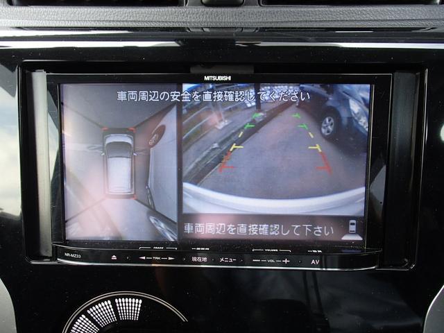 「日産」「デイズ」「コンパクトカー」「長野県」の中古車21