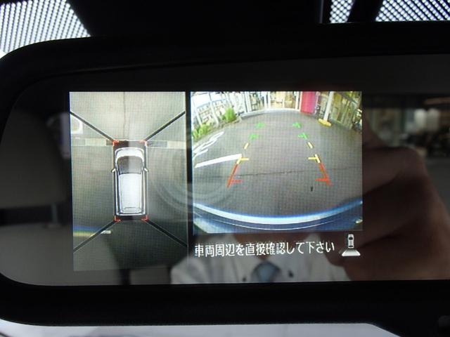 「日産」「デイズ」「コンパクトカー」「長野県」の中古車18