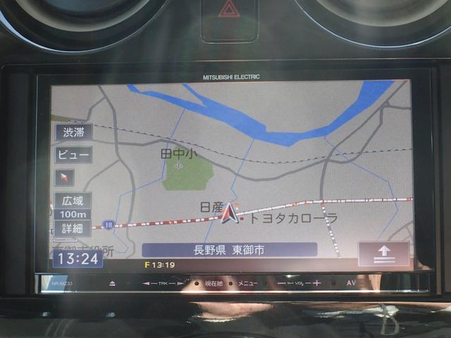 「日産」「ノート」「コンパクトカー」「長野県」の中古車13