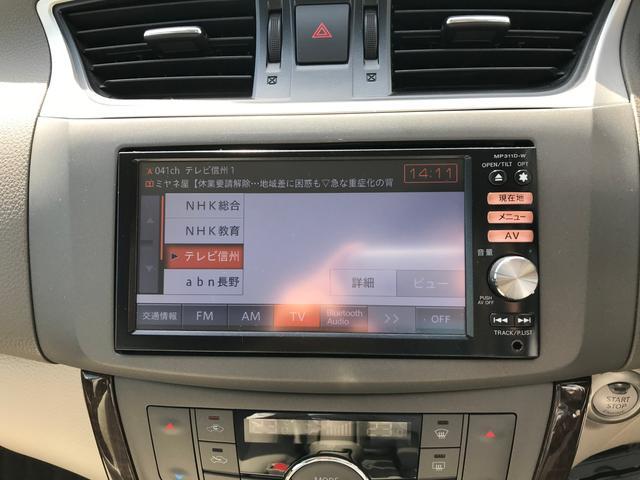 「日産」「シルフィ」「セダン」「長野県」の中古車9