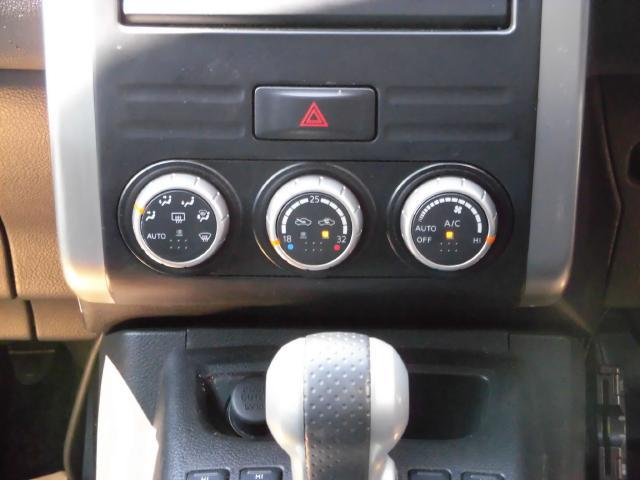 20X 4WD ワンオーナー ナビ TV インテリキー(15枚目)