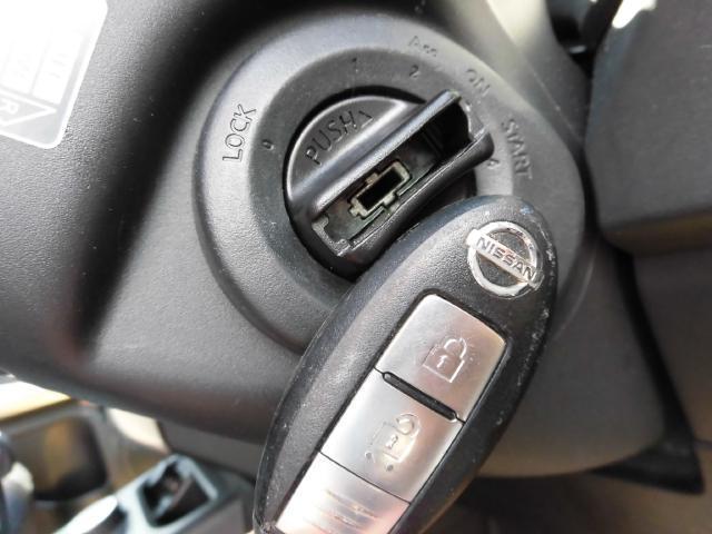 20X 4WD ワンオーナー ナビ TV インテリキー(16枚目)