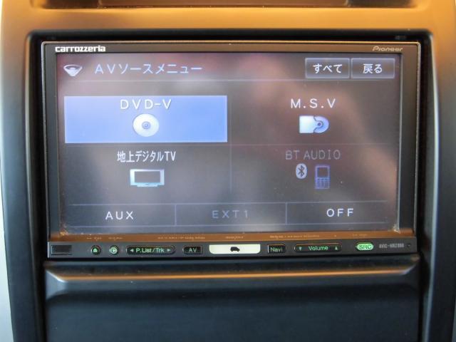 20X 4WD ワンオーナー ナビ TV インテリキー(18枚目)