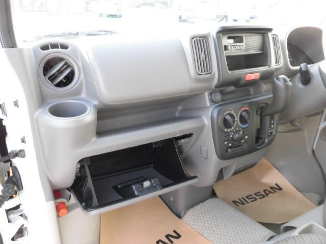 DX GLパッケージ HR 4WD ワンオーナー(16枚目)