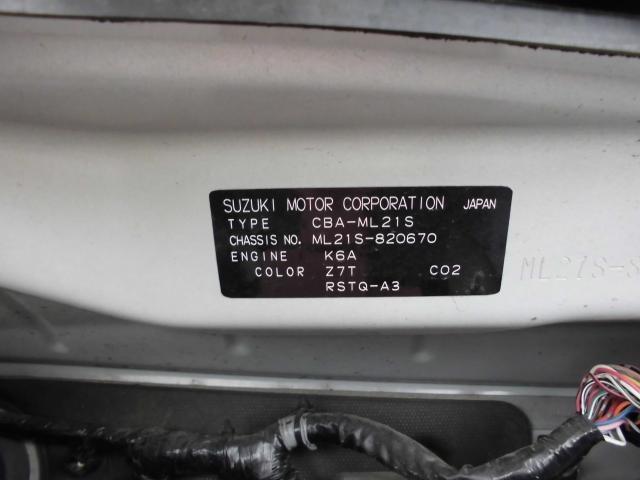 「日産」「ルークス」「コンパクトカー」「長野県」の中古車18