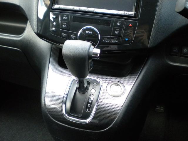 日産 セレナ キセノン 両側電動スライド 社外8インチHDDナビ Rモニタ