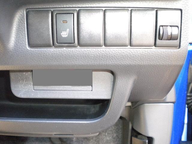 バックモニター付オーディオ インテリキー 4WD(7枚目)