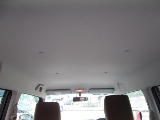 S アイドリングストップ ワンオーナー バックカメラ 禁煙車(13枚目)