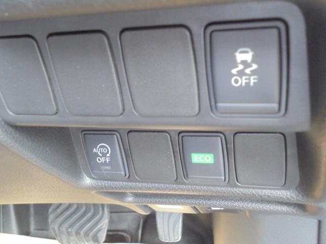 20X エマージェンシーブレーキパッケージ 4WD(13枚目)
