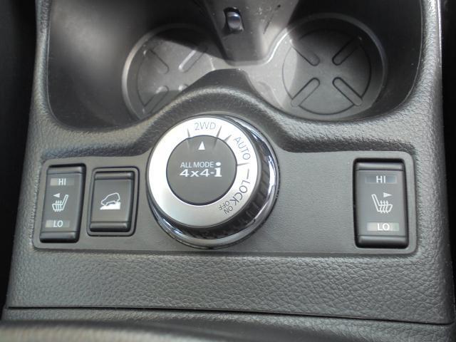 20X エマージェンシーブレーキパッケージ 4WD(16枚目)
