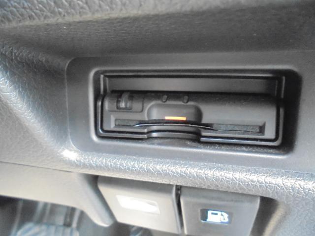 20X エマージェンシーブレーキパッケージ 4WD(17枚目)